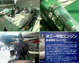 Blog_081011_e.JPG