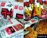 Blog_090508_f.JPG
