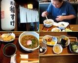 Blog_090726_d.JPG
