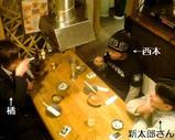 Blog_090307_c.JPG