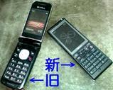 Blog_090525_a.JPG