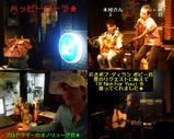 Blog_070329_3.JPG