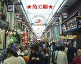 Blog_070331_1.JPG