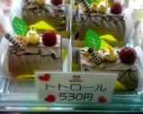 Blog_091018_c.JPG