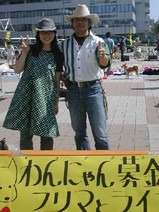 Blog_051009_1.JPG