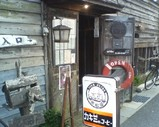 Blog_070504_8.JPG
