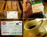 Blog_081022_d.JPG