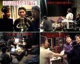 Blog_080320_h.JPG