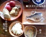 Blog_070504_3.JPG