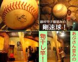 Blog_090515_m.JPG