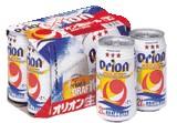 Blog_051018_4.JPG
