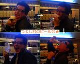 Blog_071229_6.JPG