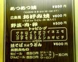 Blog_090513_f.JPG