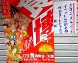 Blog_090506_a.JPG