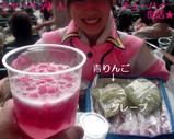 Blog_090503_s.JPG