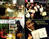 Blog_071107_2.JPG