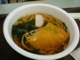 Blog_051015_1.JPG