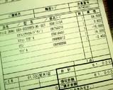 Blog_080726_c.jpg