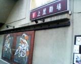 Blog_070308_2.JPG