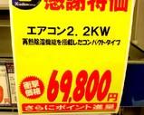 Blog_080726_b.jpg