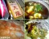 Blog_071229_1.JPG