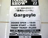 Blog_091022_a.JPG