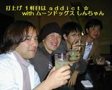 Blog_060503_a.JPG