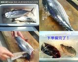 Blog_070503_3.JPG