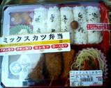Blog_070129_2.JPG