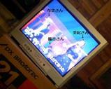 Blog_070101_2.JPG