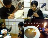 Blog_070109_2.JPG
