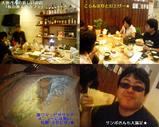 Blog_070713_d.JPG