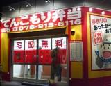 Blog_070307_1.JPG
