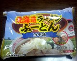 Blog_090512_f.JPG