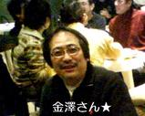 Blog_070104_5.JPG