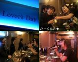 Blog_071229_5.JPG