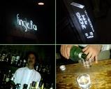 Blog_081030_k.JPG