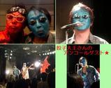 Blog_071103_9.JPG