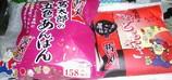 Blog_051227_1.JPG