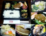Blog_090303_b.JPG