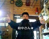 Blog_070101_3.JPG