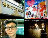 Blog_090228_a.JPG