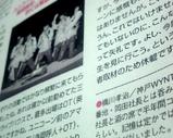 Blog_090428_e.JPG
