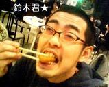 Blog_070104_8.JPG