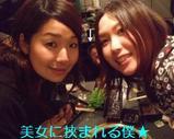 Blog_090308_j.JPG