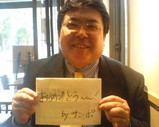 Blog_070329_1.JPG