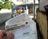 Blog_081018_c.JPG
