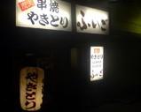 Blog_081004_a.JPG