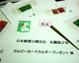 Blog_080721_b.jpg