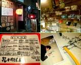 Blog_090526_a.JPG